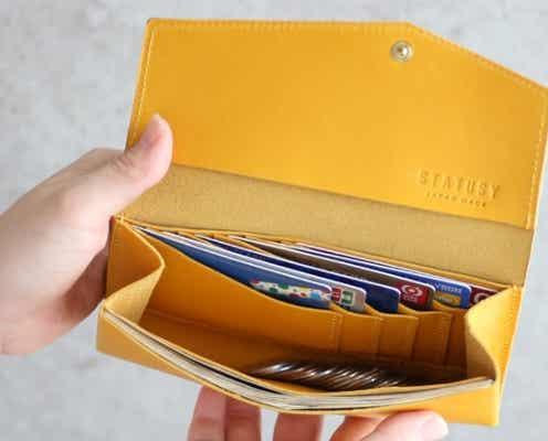 紙幣30枚、カード10枚入る!薄い長財布の究極版。圧倒的に使いやすく、収納力を追求