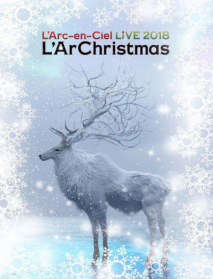 「LIVE 2018 L'ArChristmas」Blu-ray初回限定盤(提供画像)