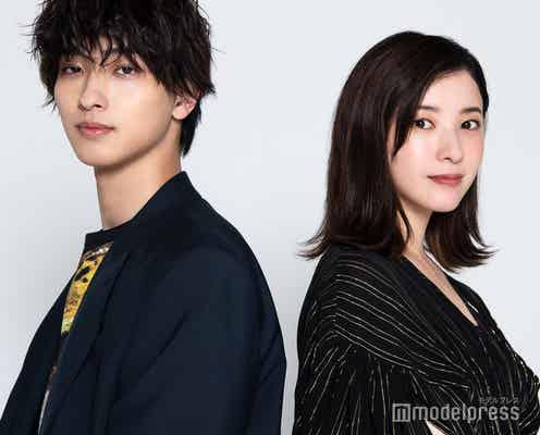 <吉高由里子&横浜流星「きみの瞳が問いかけている」インタビュー>初共演の裏側明かす「信頼できる人」「笑顔に救われた」
