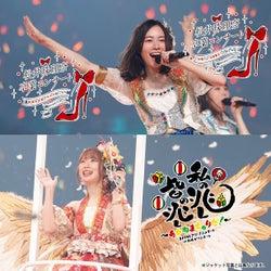 SKE48・松井珠理奈と高柳明音の卒業コンサートがDVD&Blu-ray BOXで発売決定