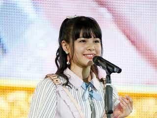 NGT48本間日陽、2年連続選抜入り「一つ決めたことがあります」堂々の宣言<第10回AKB48世界選抜総選挙>