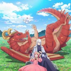 TVアニメ「ドラゴン、家を買う。」と株式会社オープンハウスのコラボが決定!新規の場面カットも到着!