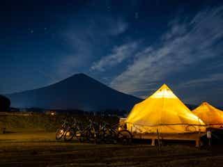 富士山を独り占めできるグランピングで運気アップ!?手ぶらOK、1日1グループ限定の高級グランピング施設がオープン