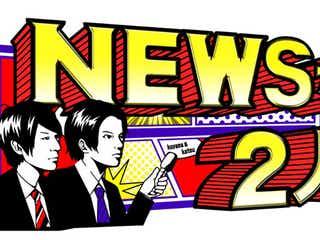 NEWS小山慶一郎が涙…猫60匹の多頭飼育崩壊現場へ潜入『NEWSな2人』
