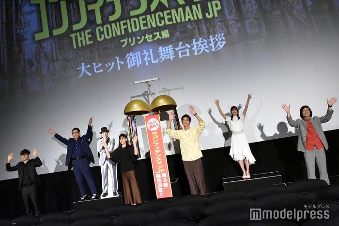 田中亮監督、小手伸也、長澤まさみ、東出昌大、関水渚、ジャッキーちゃん (C)モデルプレス