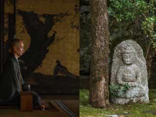 憧れのリゾートホテル「アマン京都」で坐禅体験!?「禅」で心身のバランスを整える限定プランが誕生