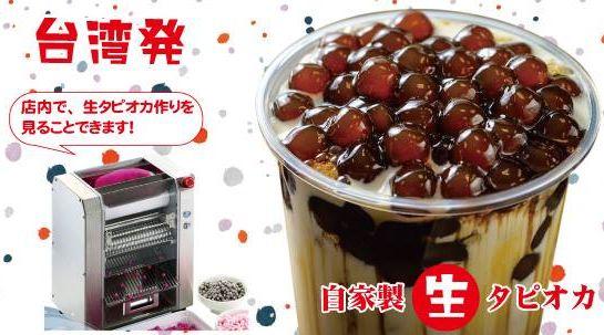 台楽茶(タイラクチャ)/画像提供:台湾フェスタ実行委員会事務局