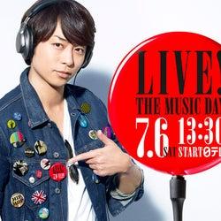 嵐らジャニーズグループがデビュー曲メドレーを披露!『THE MUSIC DAY』