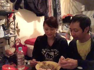 いしだ壱成&飯村貴子の同棲生活に「ホラー映画でしょ」ツッコミ&悲鳴上がる
