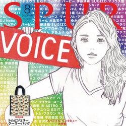 杏、雑誌表紙で女性像描く「娘が大きくなったら、こんな感じかな」