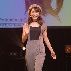 「Ranzuki」武田あやなに「可愛い!」の歓声 キュートな秋ファッションで登場