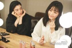 「リップ マキシマイザー」を使ってみる三吉彩花(左)&久間田琳加(右)(C)モデルプレス