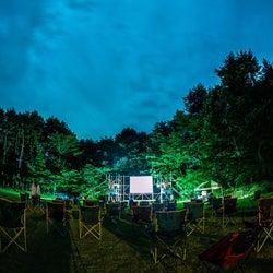 齊藤工も来場 野外映画フェス開催<7月26日~28日>