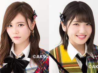 AKB48横山由依&各チーム新キャプテンが集結 総選挙&若手について語る