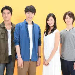 (左から)桐谷健太、福士蒼汰、菜々緒、横浜流星(C)TBS