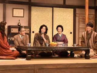 「お守りのようでした」古谷一行から加藤シゲアキへ受け継がれたものとは?
