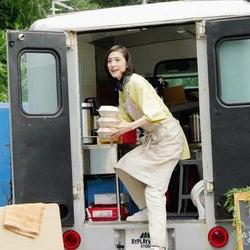 """天海祐希、ドラマ版シーズン1以来の""""カムバック""""で圧倒的な存在感を見せる<バイプレイヤーズ>"""