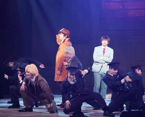 舞台『錦田警部はどろぼうがお好き』開幕、舞台写真&キャスト・演出家コメントが到着