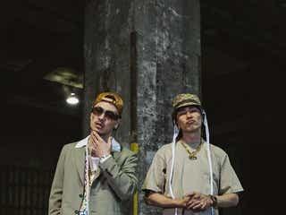AK-69とYellow Bucksが再タッグ! ニューシングルをリリース&MVを即日公開