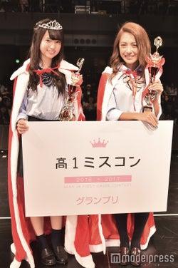 昨年の「高一ミスコン」グランプリ・中町綾、準グランプリ・伊藤夏音 (C)モデルプレス
