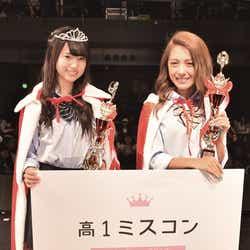 グランプリ・中町綾さん、準グランプリ・伊藤夏音さん(C)モデルプレス