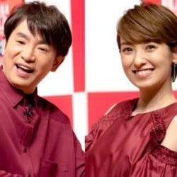 濱口優&南明奈夫妻、「ずっと望んでいた」第1子懐妊を報告 現在妊娠5ヵ月