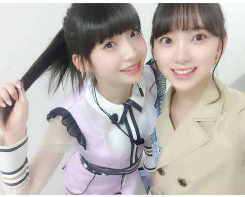 乃木坂46堀未央奈&NGT48荻野由佳の仲良し2ショットに「天使が2人」「微笑ましい」と反響