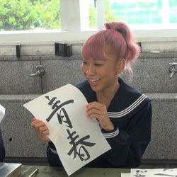 青山テルマが号泣 セーラ服で高校生活スタート