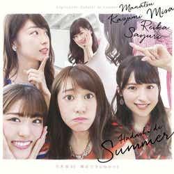 乃木坂46 15thシングル「裸足でSummer」Type-C