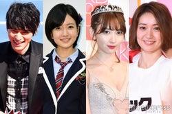 NMB48須藤凜々花着用でケンドリック・ラマーが話題 小嶋陽菜&AAAメンバーらが反応 関ジャニ∞番組でも…