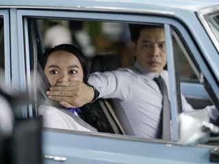 これがベトナム版『パパとムスメの7日間』! リメーク映画予告が解禁