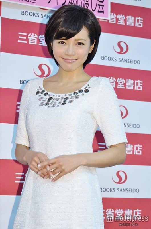 釈由美子(C)モデルプレス