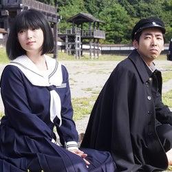 深田恭子、セーラー服×黒髪ボブの女学生姿を披露 美脚もチラリ<ルパンの娘>