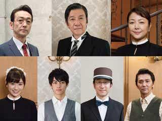 King & Prince永瀬廉初主演映画、追加キャスト発表<うちの執事が言うことには>