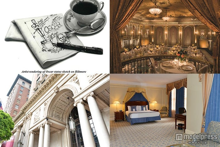 「アカデミー賞」誕生秘話 映画の撮影にも使用されたLAの人気ホテルとは【モデルプレス】
