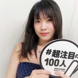 岡部麟 『AKB48総選挙公式ガイドブック2018』(5月16日発売/講談社)公式ツイッターより