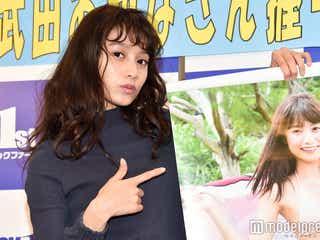 注目のモグラ女子・武田あやな、ビキニショットがお気に入り グラビアで開花
