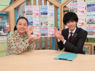 King & Prince神宮寺勇太、なにわ男子・西畑大吾のロケに感動 MC番組第3弾決定