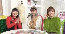 ブルゾンちえみ&藤田ニコルが興味津々 最先端のワキ毛カラーリングとは