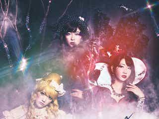 今夜のMステは2時間SP!嵐&V6そろい踏み。AKB48、モー娘、きゃりー、森山直太朗ら豪華出演陣が顔を揃える