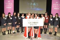 「女子高生ミスコン2016-2017」九州・沖縄地方予選(C)モデルプレス