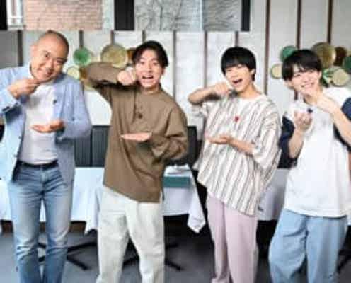 『よるのブランチ』嶋﨑斗亜&西村拓哉、コロコロチキチキペッパーズが高級ステーキ肉に大興奮!