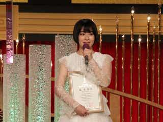 森七菜「ここまで来れたのは本当にみんなのおかげ」新人俳優賞に輝く<第44回日本アカデミー賞>