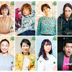 香取慎吾・水嶋ヒロらが受賞「BLOG of the year 2019」発表