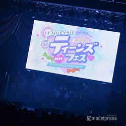 「Popteen#真夏のティーンズフェス2019」内観 (C)モデルプレス