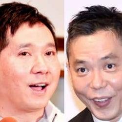 爆笑問題 太田光、相方 田中裕二の代役で出演すると良いことない「大抵批判される」