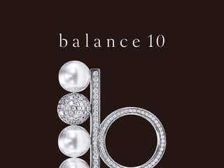 """TASAKI、アイコンシリーズ""""balance(バランス)""""の発売10周年を記念したジュエリーコレクション「balance 10」とバッグをTASAKI銀座本店にて発売開始"""