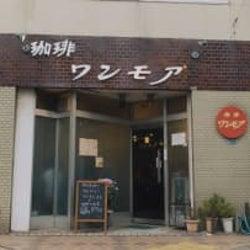 フレンチトースト×ミルクセーキの可能性は無限大!平井の喫茶店「ワンモア」をご紹介!『純喫茶に恋をして』より
