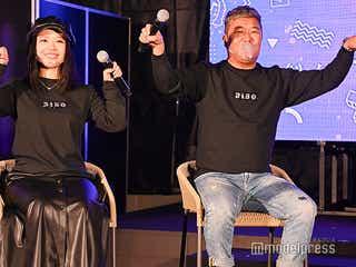 亀田史郎&姫月、話題のYouTubeを始めたきっかけとは?父娘トークで沸かす<TGC teen 2020 Winter online>