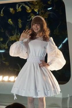 瀬戸康史/「海月姫」最終話より(C)フジテレビ